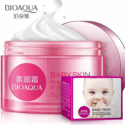 Дневной крем для лица BioAqua Baby Skin Beauty Makeup Cream