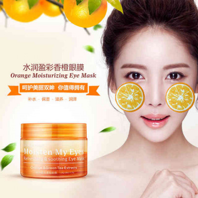 Патчи для глаз BioAqua Orange Moisturizing Eye Mask